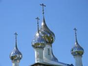 Назорное. Троицы Живоначальной, церковь