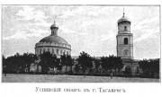 Собор Успения Пресвятой Богородицы - Таганрог - Таганрог, город - Ростовская область