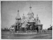 Александровск-Сахалинский,