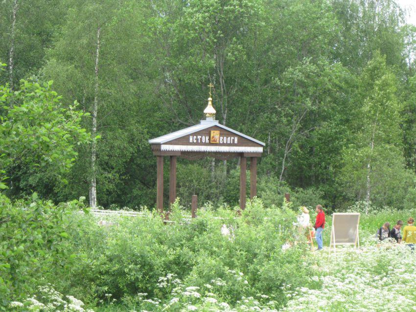 Ольгинский монастырь. Неизвестная часовня над истоком Волги, Волговерховье
