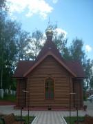 Церковь Иоанна Кронштадтского в Ваныкинской больнице - Тула - Тула, город - Тульская область