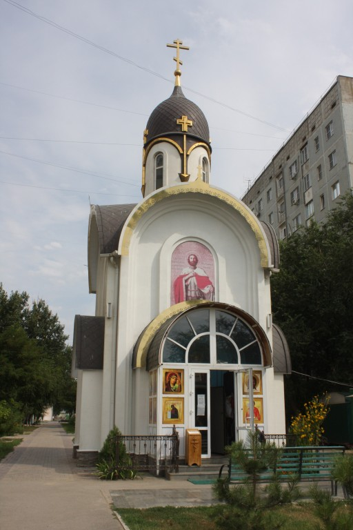 Астраханская область, Астрахань, город, Астрахань. Церковь Александра Невского, фотография. фасады