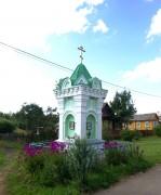 Дергаево. Неизвестная часовня