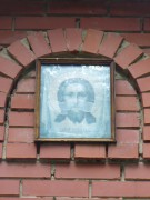 Часовня Александра Невского - Тетюши - Тетюшский район - Республика Татарстан