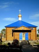 Церковь Казанской иконы Божией Матери - Михайловка - Михайловка, город - Волгоградская область