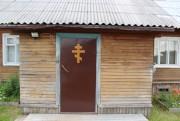 Домовая церковь Николая Чудотворца - Веркола - Пинежский район - Архангельская область