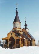 Церковь Сошествия Святого Духа - Игнатьево - Сергиево-Посадский городской округ - Московская область
