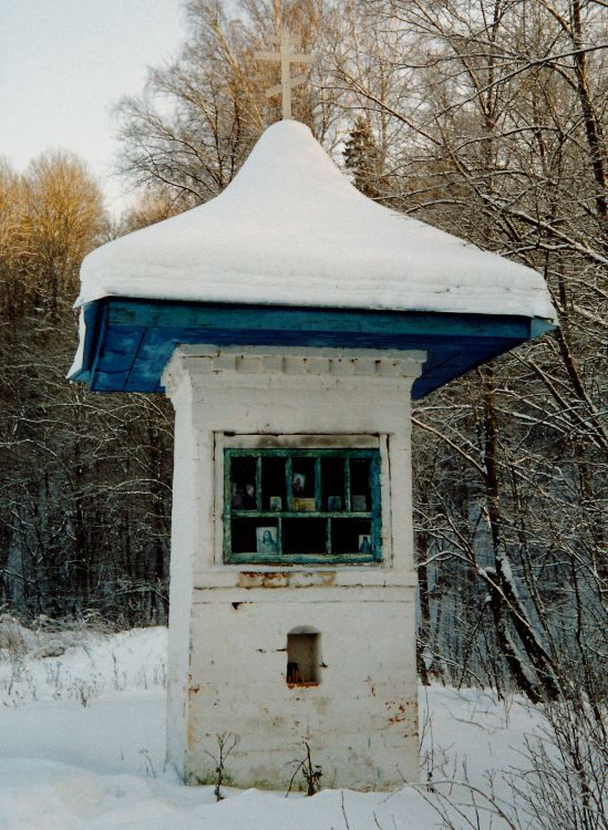 Московская область, Сергиево-Посадский городской округ, Ляпино. Неизвестная часовня, фотография. фасады