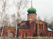 Церковь Николая Чудотворца - Луховицы - Луховицкий городской округ - Московская область
