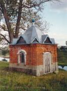Часовня Николая Чудотворца - Прудно - Ступинский городской округ - Московская область
