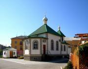 Церковь Пантелеимона Целителя - Фролово - Фроловский район и г. Фролово - Волгоградская область