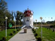 Часовня Петра и Февронии - Фролово - Фроловский район и г. Фролово - Волгоградская область