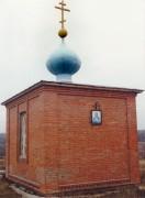 Церковь Сергия Радонежского - Луховицы - Луховицкий городской округ - Московская область
