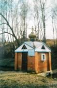 Часовня Пантелеимона Целителя - Верзилово - Ступинский городской округ - Московская область