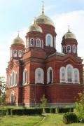 Кафедральный собор Воскресения Христова - Пугачёв - Пугачёвский район - Саратовская область