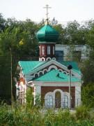 Часовня Илии Пророка при ИТК-4 - Пугачёв - Пугачёвский район - Саратовская область