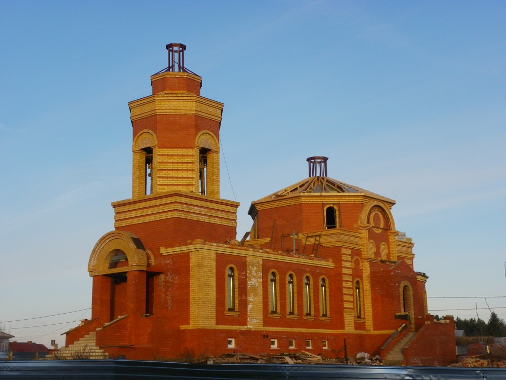 Церковь Сошествия Святого Духа, Болгар