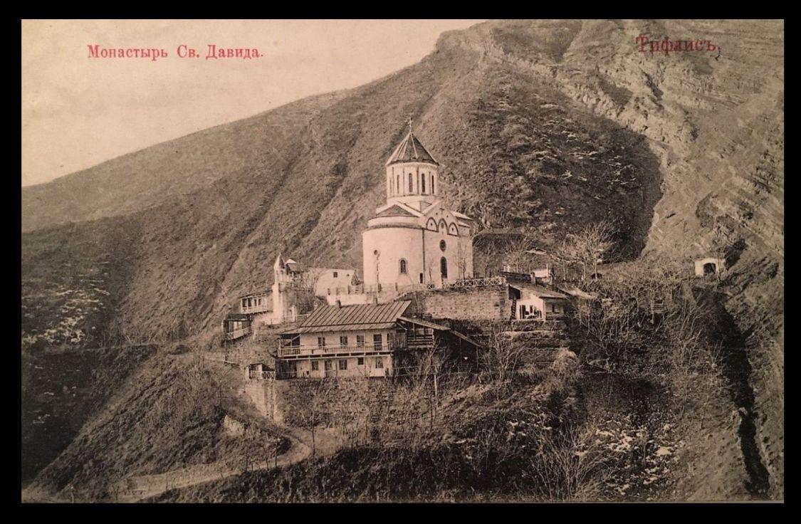 Церковь Давида Гареджийского, Тбилиси