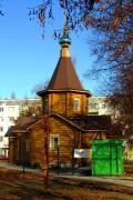 Церковь Кирилла и Марии Радонежских - Калининград - Калининградский городской округ - Калининградская область