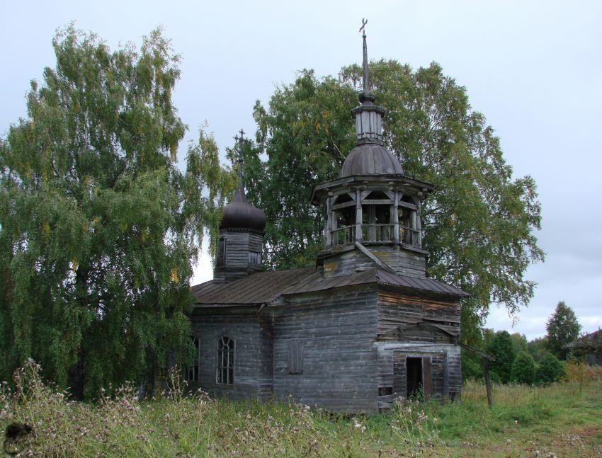Часовня Прокопия Устюжского, Гавриловская