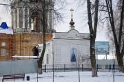 Часовня Александра Невского в Центральном парке - Кострома - Кострома, город - Костромская область