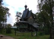 Церковь Платона Студийского - Подомо - Вилегодский район - Архангельская область