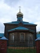 Церковь Троицы Живоначальной - Куркуль - Алексеевский район - Республика Татарстан