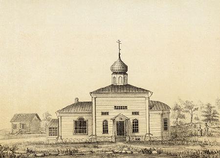 Церковь Троицы Живоначальной, Мстёра