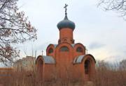 Церковь Всех Святых - Сызрань - Сызрань, город - Самарская область