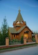 Церковь Кирилла и Мефодия - Тула - Тула, город - Тульская область
