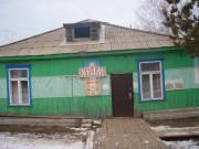 Церковь Рождества Христова - Таёжный - Богучанский район - Красноярский край