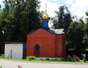 Константиново. Михаила Архангела, часовня