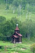 Часовня Николая Чудотворца - Старая Ангасолка - Слюдянский район - Иркутская область