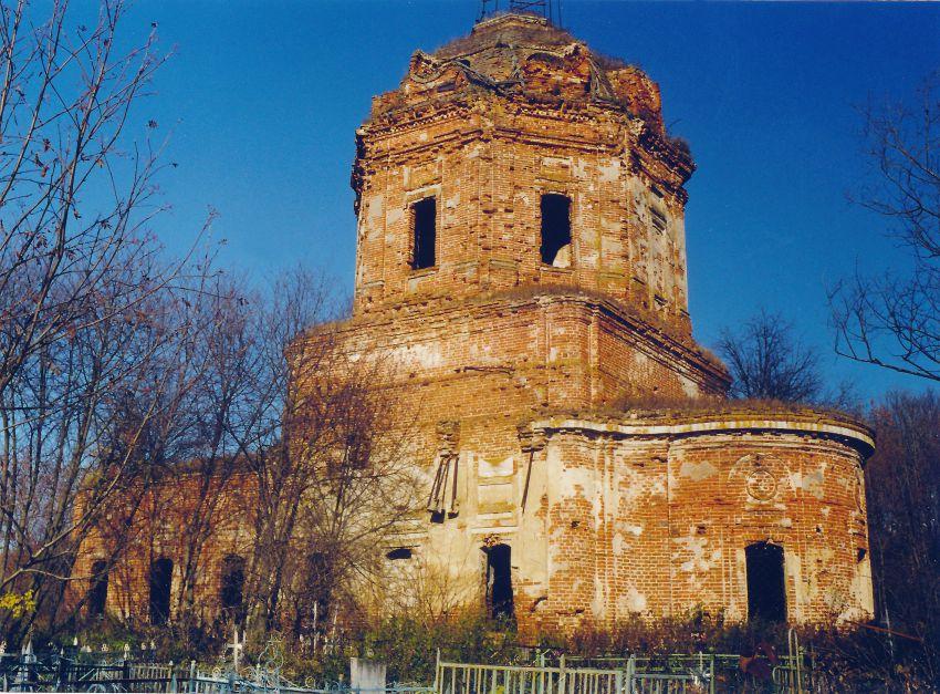 Церковь Спаса Нерукотворного Образа, Ильицино
