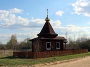 Часовня Спаса Преображения - Русские Овсяники - Максатихинский район - Тверская область