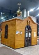 Часовня Николая Чудотворца на вокзале Пенза I - Пенза - Пенза, город - Пензенская область
