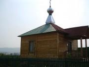 Часовня Всех Святых - Жемчужный - Ширинский район - Республика Хакасия