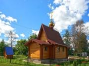 Часовня Спиридона Тримифунтского - Борисовский - Вышневолоцкий район и г. Вышний Волочёк - Тверская область