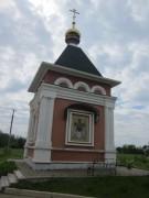 Часовня Всех Святых на городском кладбище - Биробиджан - Биробиджан, город - Еврейская автономная область