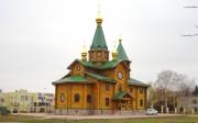 Церковь Сергия Радонежского - Дзержинск - Дзержинск, город - Нижегородская область