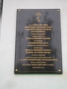 Сургут. Георгия Победоносца, церковь