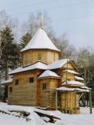 Церковь Кирилла и Мефодия - Конев Бор - Коломенский городской округ - Московская область