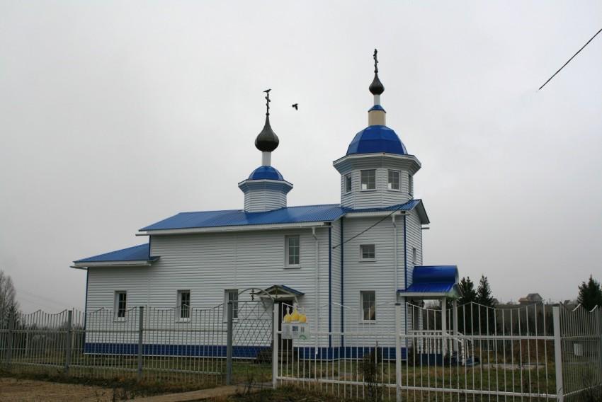Церковь Петра и Павла, Лэзым