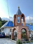 Церковь Иоанна Богослова - Краснокаменка - Ялта, город - Республика Крым