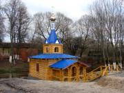 Неизвестная надкладезная часовня - Чернооково - Климовский район - Брянская область