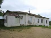 Церковь Покрова Пресвятой Богородицы - Козловская (Борки) - Вельский район - Архангельская область