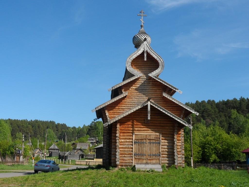 Кемеровская область яшкинский район фото