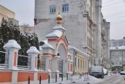 Троицкое подворье - Мещанский - Центральный административный округ (ЦАО) - г. Москва
