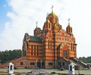 Церковь Иверской иконы Божией матери - Днепр - Днепр, город - Украина, Днепропетровская область