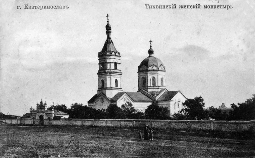 Тихвинский женский монастырь, Днепр